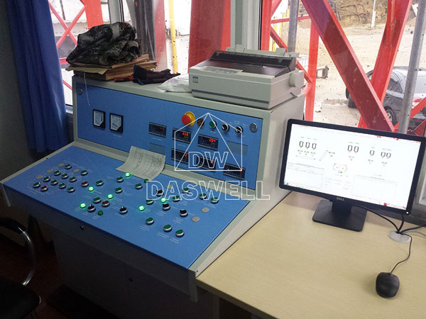 advanced control system of concrete plant