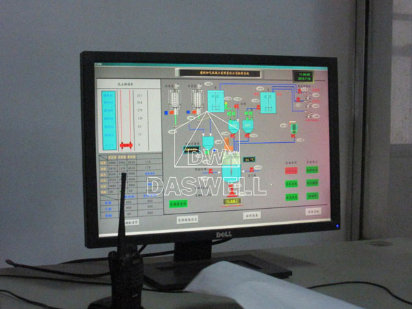control computer of hollow making plant