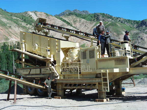 cases of mobile crusher equipment