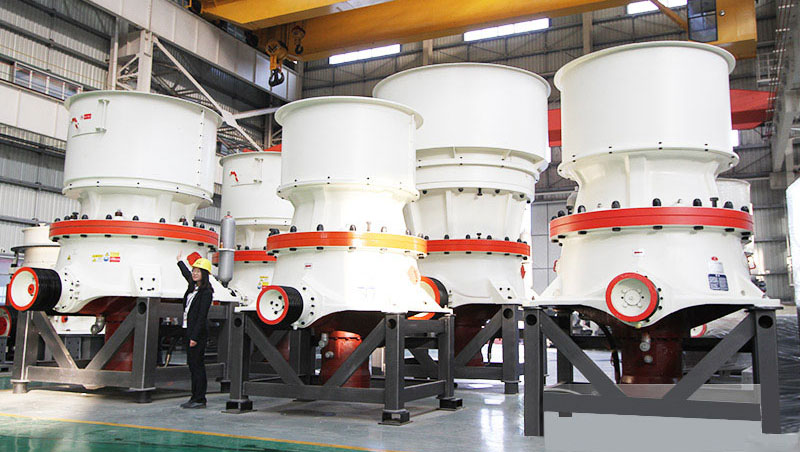 the Daswell cone crusher plant