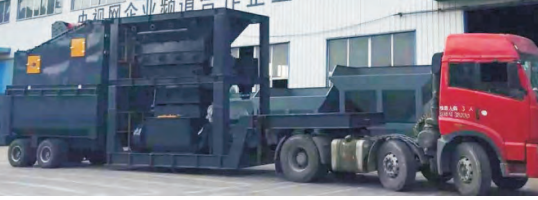 component of mobile asphalt plant sale