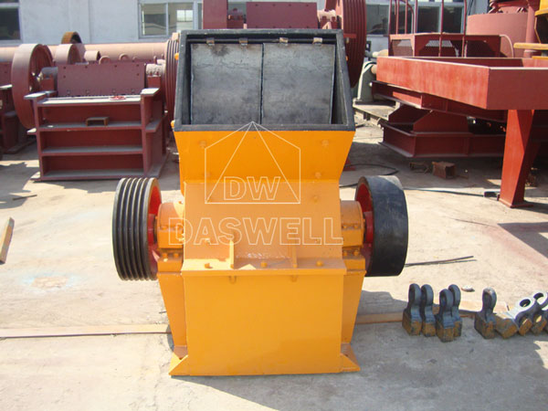 small hammer crusher for sale